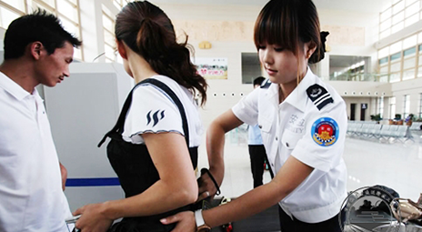 机场安检方向